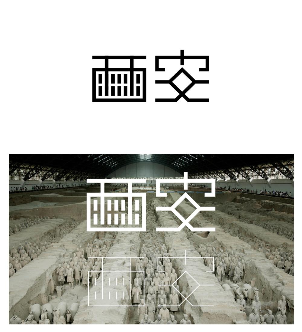 城市字體設計 - designfang